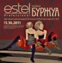 Шоу-презентация коллекции ESTEL Professional