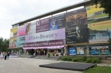 Elite - 2012 Ежегодный фестиваль индустрии красоты