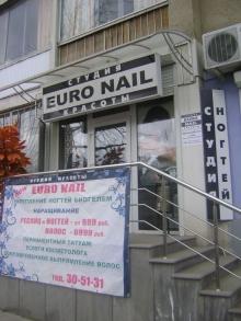 EuroNail - обучающий центр