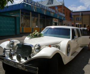 svadjba