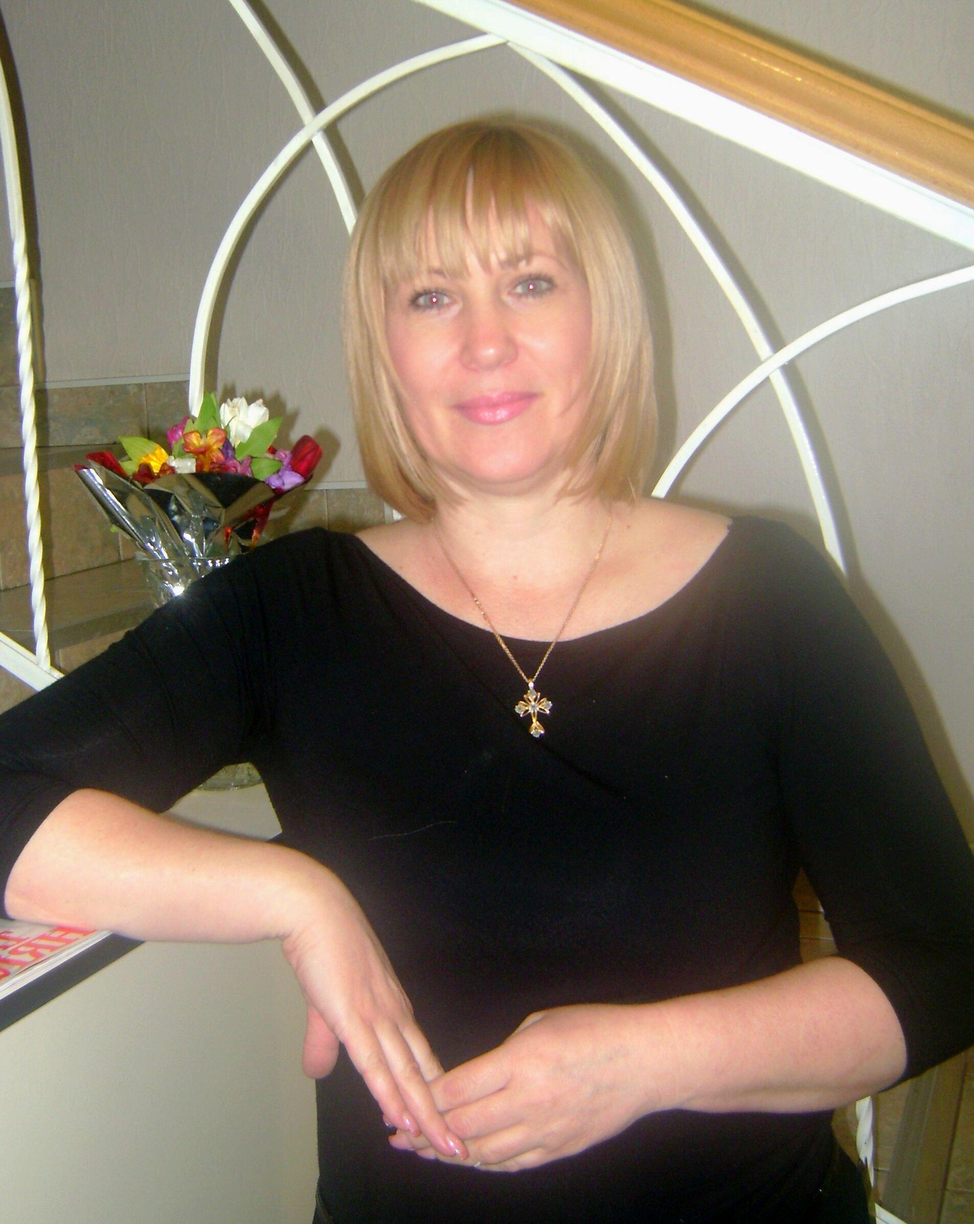 Ольга Петровна Бельдиева